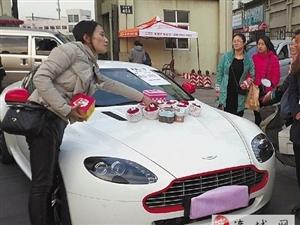女大学生开豪车车队卖苹果