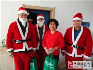 平安夜圣诞老人为您送上平安果!