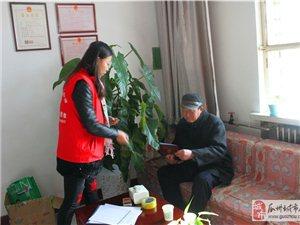 2014壹基金温暖包瓜州站发放仪式
