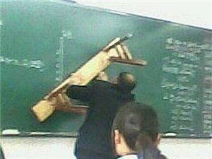 上学时候老师对我们说过的话——-鸡变狗不变,符号看象限!!!