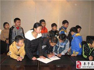奉节民建和重庆儿基会一起为留守儿童送温暖(组图)