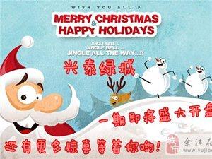圣诞节来了 2014年送给你一份最美的承诺