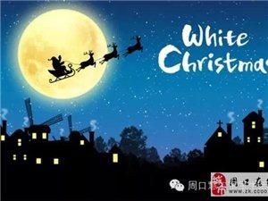 《亲子活动》Merry Christmas