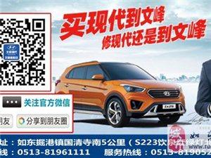 北京现代车主车友会群招募成员啦