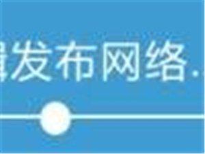 """""""鸿盛新城""""澳门葡京网址第三届网络(微信)才艺大赛圆满结束!"""