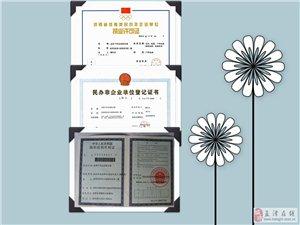 电脑下注网站户外-5月12-18号晋善晋美山西全景夕阳红休闲纯玩七天活动