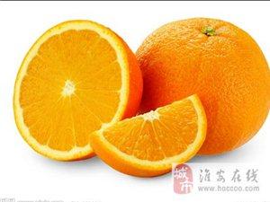这样的橙子染过色 教你如何鉴别?#26087;?#27225;子