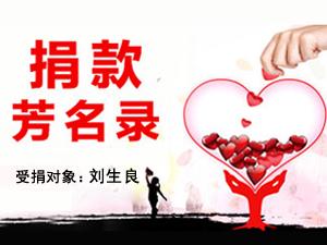 【募捐活动】安溪龙涓男子身患白血病  15岁儿子辍学做搬运工