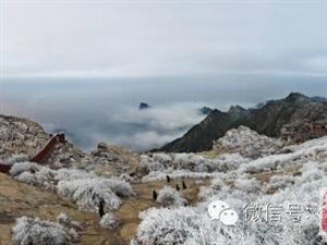 冬季的泰山,你有理由不来吗?