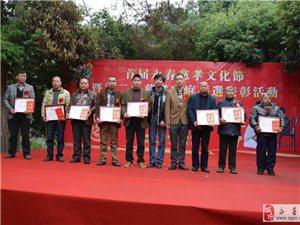 永春首届慈孝文化节今天上午在东关镇陈坂宫举行