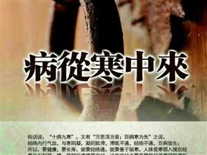 脉迪古方亚健康特殊理疗强势入驻沛县