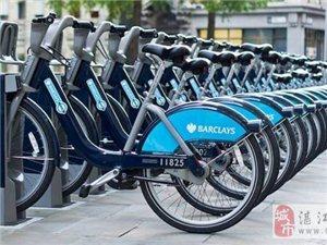 湛江市自行车租赁卡办卡指南