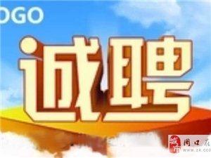 郸城县才源中学
