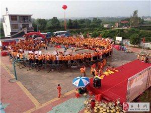 大型吴氏家族盛典仪式