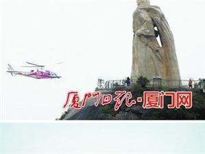 厦门小伙租用直升机接新娘 总共花费5万至10万