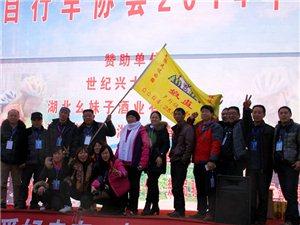 咸�S�h自行��f��2014年年�取得�A�M成功