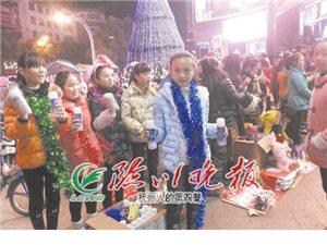 平安夜小学生上街卖苹果 体验赚钱不易