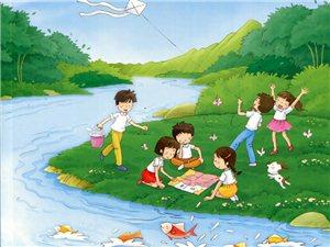 陆川县乡土教材――《保护母亲河》