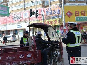 张家川县公安局交警大队集中整治城区违法载客三轮摩托车