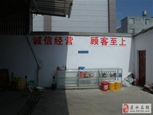 建水现代汽修厂本厂集汽车美容,汽车修理,配件销售和润滑油销售为主体