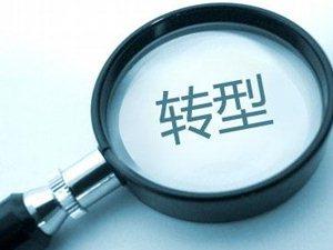 【河北七海社保篇】盘点2014年的那些改革
