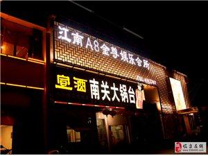 【江南印象】临泉在线第一次霸王餐活动,吃喝玩乐很尽兴[多图]