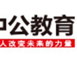 2015年广西公务员考试公告