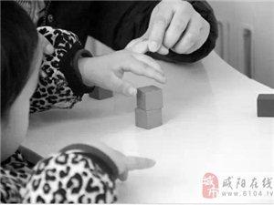 咸阳女子用五年创办非营利特殊儿童智能培训中心