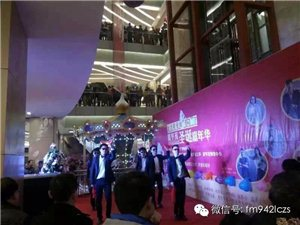 """""""2014-2015梦想之夜 嘉亨茂跨年演唱会""""龙城之声邀你一起度过"""