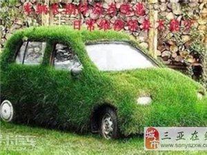 汽车长期停放 最容易受损的零部件