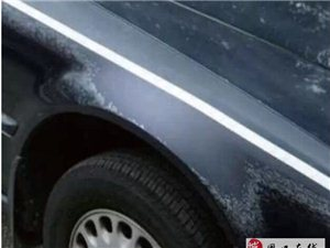 汽车养护小知识:如何有效的防止车漆被氧化