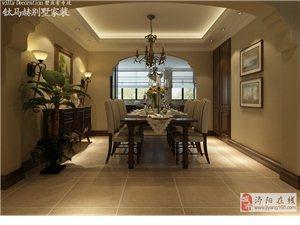 新世界阳光花园―240平―复式―美式风格―基础装修13万