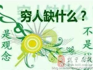 未来三年,中国大变,不信你就看看吧!(不看真的遗憾!)