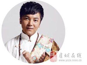 1月8日虞城王杰群星演唱会观看指南全攻略...