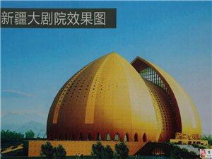 [原��]金色雪�,�s耀�`放!�z�I之路文化��g中心――新疆大�≡�