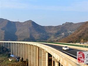 水黄东逝水、六六如凤来:六六高速可以通车了,从六枝到六盘水只要40分钟