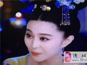"""《武媚娘传奇》复播 """"妃子""""脖子以下镜头被剪"""