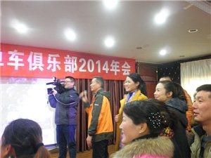 2014年滁州新�L征�诬�俱�凡磕��花絮2