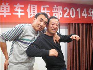 2014年滁州新�L征�诬�俱�凡磕��花絮3