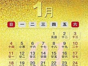 央视文艺2015年挂历 朱军周涛成一哥一姐(组图)