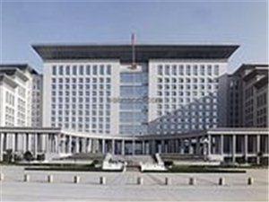 中纪委点名批评,32个地方政府办公楼曝光