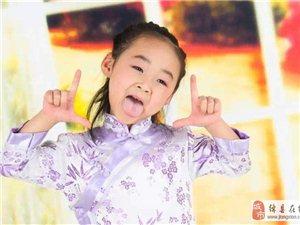 """绛县首届""""金话筒杯""""明星宝贝网络评选大赛1152―― 张绚茹"""