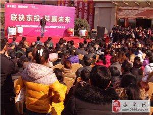 东投国际都会品牌商家入驻签约仪式隆重举行