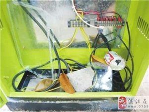 湛江公共租赁自行车刚开通,就有10余个网点设备被砸烂!