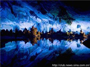 世界上最美最神秘洞穴