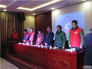 户县公益志愿者协会2014年度总结表彰暨第一届会员大会召开