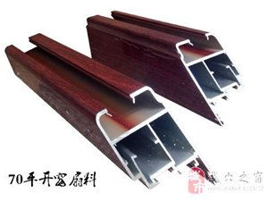 深圳诗美居70系列断桥铝合金门窗厂家批发