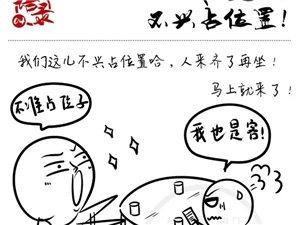 """蓬溪县餐馆老板的霸气""""语录""""你遇到过哪些?"""