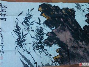 【爱心捐赠―002】中国画院一级美术师―王清军(书画作品)