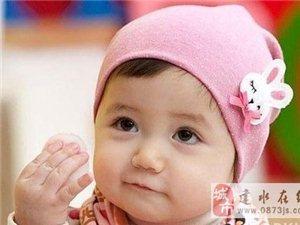 宝宝健康过冬 增强抗寒能力
